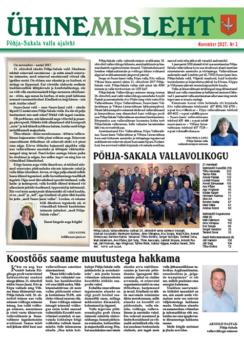 Ühinemisleht november 2017